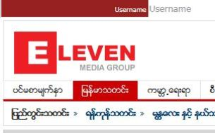Eleven Media Group Web site