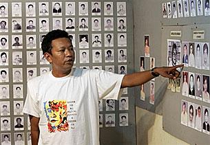 AAPP ခေါ် နိုင်ငံရေးအကျဉ်းသားများ ကူညီစောင့်ရှောက်ရေး အသင်းရဲ့ တွဲဖက်အတွင်းရေးမှူး ကိုဘိုကြည်ကို တွေ့ရစဉ်