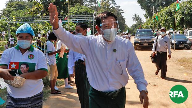 USDP ဥက္ကဋ္ဌ ဦးသန်းဌေး ၂၀၂၀ အောက်တိုဘာ ၁၂ ရက်နေ့က နေပြည်တော်မှာ မဲဆွယ်စည်းရုံးခဲ့စဉ်
