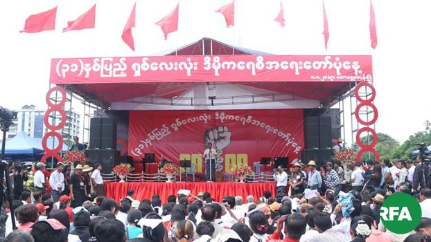 ၃၁ နှစ်ပြည့် ရှစ်လေးလုံး ဒီမိုကရေစီ အရေးတော်ပုံနေ့ကို ရန်ကုန်မြို့ မဟာဗန္ဓုလပန်းခြံမှာ ၂၀၁၉ သြဂုတ် ၈ ရက်နေ့ကကျင်းပစဉ်