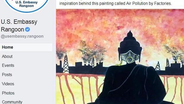 ရန်ကုန်မြို့ အမေရိကန်သံရုံးရဲ့ဖေ့စ်ဘွတ်မှာ ၂ဝ၁၉ ဇူလိုင်၂၆ ရက်နေ့က ဖော်ပြခဲ့တဲ့ပန်းချီကားကို တွေ့ရစဉ်