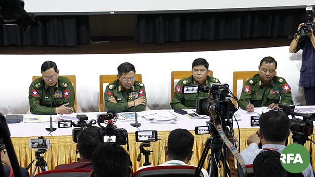 တပ်မတော်သတင်းမှန်ပြန်ကြားရေးအဖွဲ့ သတင်းစာရှင်းလင်းပွဲကို ၂၀၁၉၊ နိုဝင်ဘာ ၂၄ ရက်နေ့က ကျင်းပစဥ်