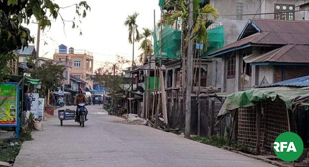 ရသေ့တောင်မြို့တွင်း တနေရာ။