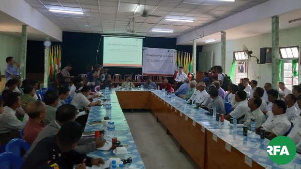 ပတ်ဝန်းကျင်နဲ့ လူမှုဝန်းကျင်ထိခိုက်မှု ဆန်းစစ်ခြင်းဆိုင်ရာ လူထုဆွေးနွေးပွဲကို ၂၀၁၉၊ အောက်တိုဘာ ၉ ရက်နေ့က ပုသိမ်ကြီးမြို့၊ အထွေထွေအုပ်ချုပ်ရေးဦးစီးဌာနကခန်းမမှာ ကျင်းပစဉ်