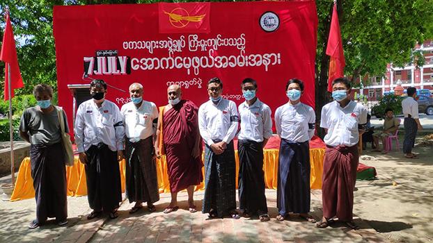 ဗမာနိုင်ငံလုံးဆိုင်ရာ ကျောင်းသားသမဂ္ဂများ အဖွဲ့ချုပ်ဝင် တချို့ကို ၂၀၂၀ ဇူလိုင် ၇ ရက်နေ့က တွေ့ရစဉ်