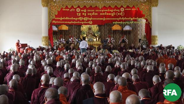 ဗုဒ္ဓဓမ္မပရဟိတဖောင်ဒေးရှင်း (ဗဟို) နှစ်ပတ်လည်စုံညီတွေ့ဆုံပွဲကို ၂ဝ၁၉ ခုနှစ် ဇွန်လ ၁၇ ရက်နေ့က ကျင်းပခဲ့စဉ်