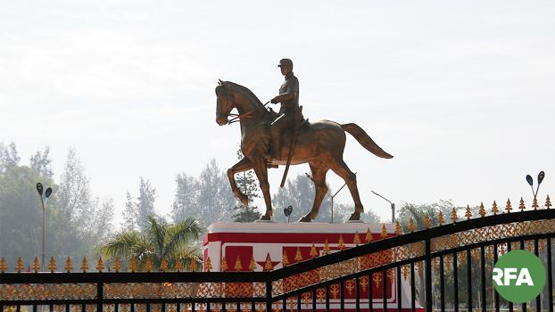 ကယားပြည်နယ် လွိုင်ကော်မြို့ ကန္တာဟေဝန်ပန်းခြံမှာ ထားရှိတဲ့ ဗိုလ်ချုပ်ကြေးရုပ် ကို ၂ဝ၁၉၊ ဖေဖော်ဝါရီ ၂ ရက်နေ့ တွေ့ရစဉ်