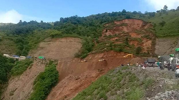 တီးတိန်မြို့နယ်၊ သိုင်းငင်းရွာအနားမှာ ၂၀၂၀ သြဂုတ် ၆ရက်နေ့က မြေပြိုမှုဖြစ်ပွားစဉ်