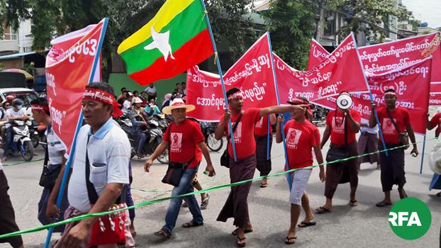 ၂ဝဝ၈ ဖွဲ့စည်းပုံပြင်ဆင်ရေးထောက်ခံပွဲကို မန္တလေးမြို့မှာ ၂ဝ၁၉ ခုနှစ် ဇူလိုင်လ ၂၁ ရက်နေ့က ပြုလုပ်ခဲ့စဉ်