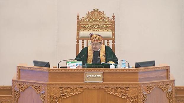 ဖွဲ့စည်းပုံအခြေခံဥပဒေ ပြင်ဆင်ရေးအစီရင်ခံစာကို သဘောတူအတည်ပြုကြောင်း လွှတ်တော်နာယက ဦးတီခွန်မြတ် ကြေညာစဉ်