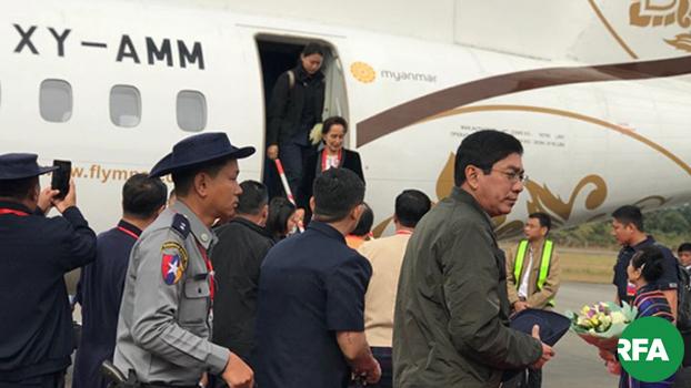 နိုင်ငံတော်အတိုင်ပင်ခံပုဂ္ဂိုလ် ဒေါ်အောင်ဆန်းစုကြည် မြစ်ကြီးနားမြို့ကို ၂၀၂၀ ဇန်နဝါရီ ၉ ရက်နေ့က ရောက်ရှိလာစဉ်