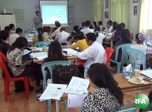 ရန်ကုန်တိုင်း မင်းဓမ္မလမ်းမှာရှိတဲ့ မသန်စွမ်းသက်ငယ် သင်တန်းကျောင်းမှာ မတ်လ ၁၉ ရက်နေ့က မသန်စွမ်းသူတွေ အဆင်ပြေစွာ မဲပေးနိုင်ရေး ဆွေးနွေးကြစဉ်