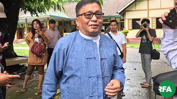 KBC ဥက္ကဋ္ဌ ဒေါက်တာ ခလမ် ဆမ်ဆွန် ကို  မြစ်ကြီးနားမြို့နယ် တရားရုံးမှာ ၂၀၁၉ စက်တင်ဘာ ၉ ရက်နေ့က တွေ့ရစဉ်