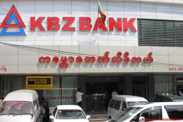 ရန်ကုန်မြို့က ကမ္ဘောဇဘဏ် တစ်ခုကို တွေ့ရစဉ်