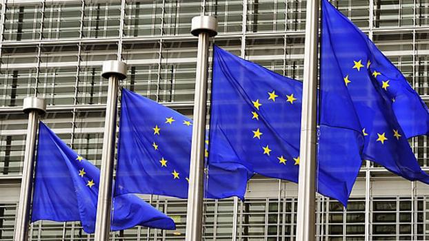 ဥရောပသမဂ္ဂအလံကို တွေ့ရစဉ်