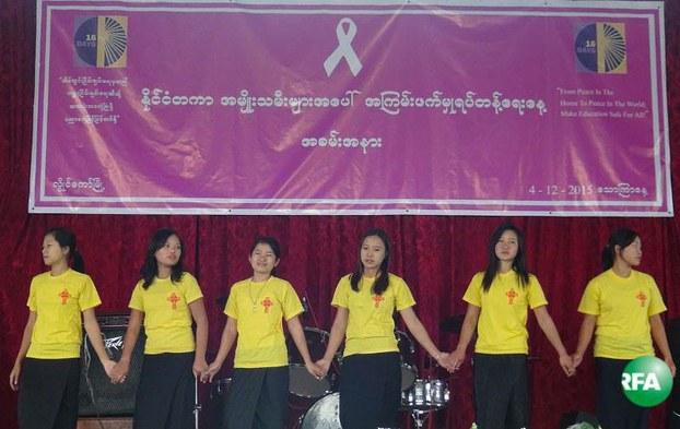 နိုင်ငံတကာ အမျိုးသမီးများအပေါ် အကြမ်းဖက်မှု ပပျောက်ရေးနေ့ အခမ်းအနားကို ဒီဇင်ဘာလ ၄ ရက်နေ့က ကယားပြည်နယ် လွိုင်ကော်မြို့ရှိ ကရင်နီပြည်လူမျိုးပေါင်းစုံ ပြည်သူ့လွတ်မြောက်ရေးတပ်ဦးရုံးဝင်းမှာ ကျင်းပစဉ်