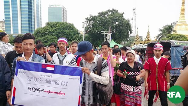 ၆၉ နှစ်မြောက် ကရင်အာဇာနည်နေ့ အခမ်းအနားကို ၂၀၁၉၊ သြဂုတ် ၁၂ ရက်နေ့က ရန်ကုန်မြို့ မြို့တော်ခန်းမရှေ့မှာ ကျင်းပစဉ်
