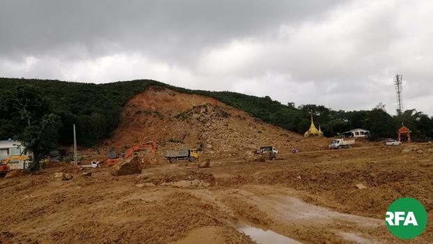 မြေပြိုကျမှုဖြစ်ပွားခဲ့တဲ့ မွန်ပြည်နယ်က မလတ်တောင်ကို ၂၀၁၉၊ သြဂုတ် ၁၃ ရက်နေ့က တွေ့ရစဉ်
