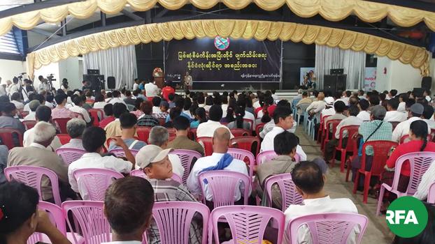 မြစ်ဆုံစီမံကိန်း အပြီးတိုင်ဖျက်သိမ်းရေး နိုင်ငံလုံးဆိုင်ရာ အစည်းအဝေးကို ၂၀၁၉၊ ဧပြီ ၁ ရက်နေ့က ရန်ကုန်မြို့ နာရေးကူညီမှုအသင်းမှာ ကျင်းပစဉ်