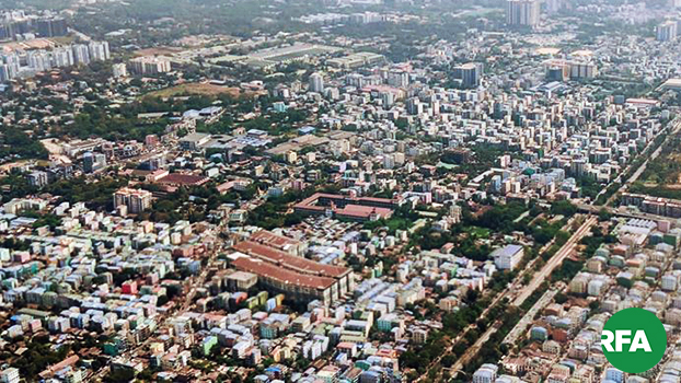 ရန်ကုန်မြို့ကို ဝေဟင်ပေါ်မှ မြင်တွေ့ရစဉ်