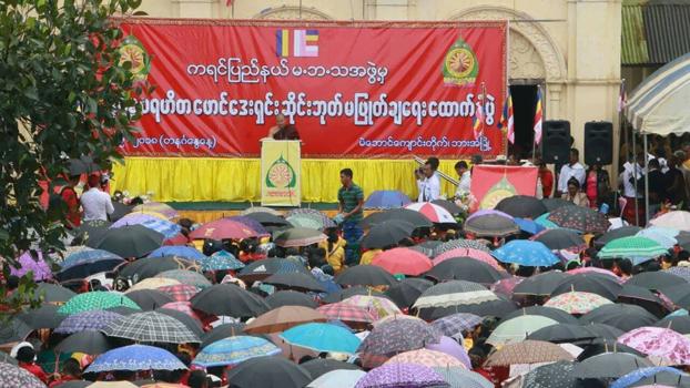 ဗုဒ္ဓဓမ္မပရဟိတဖောင်ဒေးရှင်း ဆိုင်းဘုတ် မဖြုတ်ချရေး ထောက်ခံပွဲကို ၂ဝ၁၈ ခုနှစ် စက်တင်ဘာလ ၂ ရက်နေ့က ဘားအံမြို့မှာ ပြုလုပ်ခဲ့စဉ်