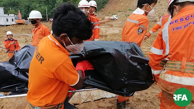 ပေါင်မြို့နယ်က မလတ်တောင် ပြိုကျခဲ့တာကြောင့် သေဆုံးသွားသူရဲ့ ရုပ်အလောင်းကို ၂၀၁၉ သြဂုတ်လ ၁၃ ရက်နေ့က သယ်ဆောင်လာစဉ်