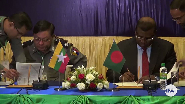 မြန်မာ-ဘင်္ဂလားဒေ့ရှ် နယ်ခြားစောင့်တပ်အရာရှိတွေ အစည်းအဝေးကို ၂၀၁၉ ဧပြီ ၈ ရက်နေ့ကစတင်ကျင်းပခဲ့စဉ်