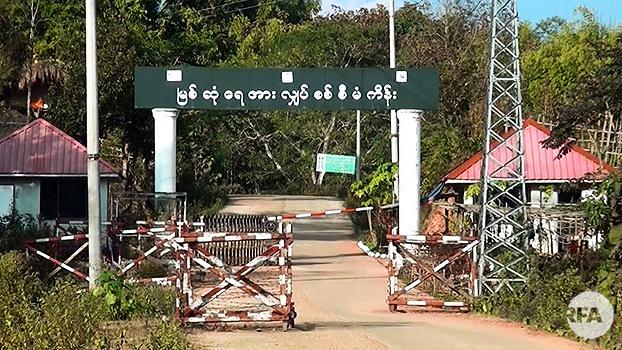မြစ်ဆုံရေအားလျှပ်စစ်စီမံကိန်းကို တွေ့ရစဉ်