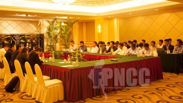 မြောက်ပိုင်း တိုင်းရင်းသား လက်နက်ကိုင်အဖွဲ့များ၏ ပြည်ထောင်စု နိုင်ငံရေးဆွေးနွေး ညှိနှိုင်းရေး ကော်မတီ (FPNCC) အစည်းအဝေးတစ်ခု။