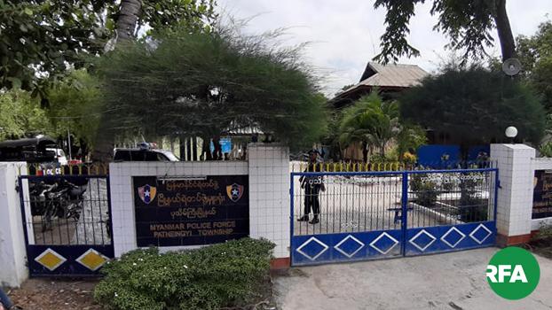 မန္တလေးတိုင်း ပုသိမ်ကြီးမြို့နယ် ရဲစခန်းကို တွေ့ရစဉ်