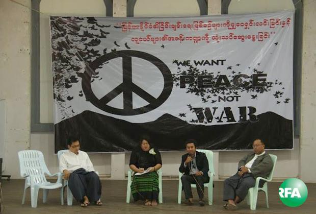 """ရန်ကုန်မြို့ ကမာရွတ်မြို့နယ်က ယုဒဿန်ခန်းမမှာ ဖေဖော်ဝါရီလ ၁၇ ရက်နေ့ကကျင်းပတဲ့ """"မြန်မာနိုင်ငံငြိမ်းချမ်းရေးလုပ်ငန်းစဉ်တွေကို မျှဝေရှင်းလင်းခြင်း"""" ဆွေးနွေးပွဲကို တွေ့ရစဉ်"""