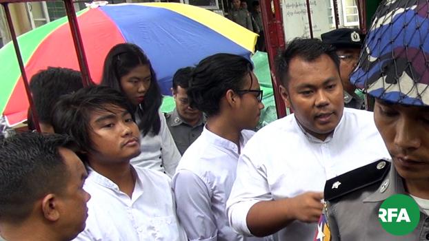 ဒေါင်းတို့မျိုးဆက် သံချပ်အဖွဲ့ကို ရန်ကုန်မြို့၊ မရမ်းကုန်းတရားရုံးမှာ ၂၀၁၉၊ ဇူလိုင် ၃၁ ရက်နေ့က ရုံးထုတ်ခဲ့စဉ်