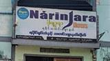 narinjara-160