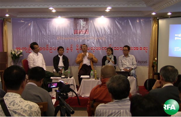 ရန်ကုန်မြို့ Orchid ဟိုတယ်မှာ ကျင်းပတဲ့ အကျဉ်းထောင်များ ဥပဒေကြမ်းနဲ့ နိုင်ငံရေးအကျဉ်းသားများ ဆွေးနွေးပွဲကို ဇွန်လ ၂၇ ရက်နေ့က ကျင်းပပြုလုပ်စဉ်
