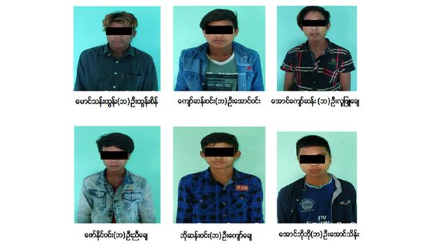 ရခိုင်ပြည်နယ် ပုဏ္ဏားကျွန်းမှာ ၂၀၁၉ ဇူလိုင် ၂၇ ရက်နေ့က ဖမ်းဆီးခံရတဲ့ လူငယ်တွေကို တွေ့ရစဉ်