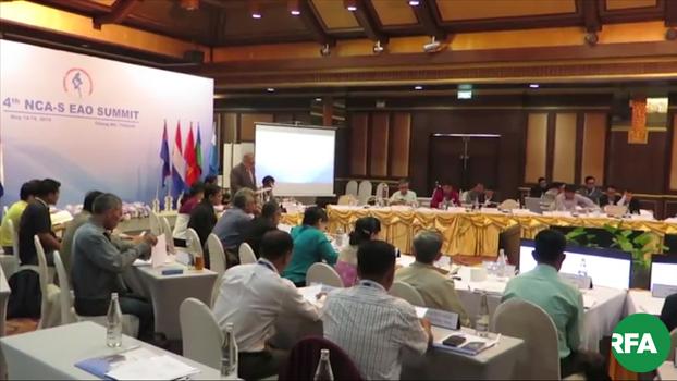 ထိုင်းနိုင်ငံချင်းမိုင်မြို့မှာ ကျင်းပနေတဲ့ NCA အပစ်ရပ်စဲထားတဲ့ တိုင်းရင်းသားလက်နက်ကိုင်အဖွဲ့တွေရဲ့  အစည်းအဝေးကို ၂ဝ၁၉ ခုနှစ် မေလ ၁၇ ရက်နေ့က တွေ့ရစဉ်