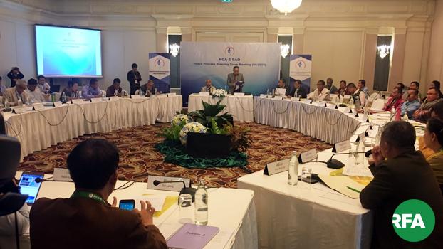 ငြိမ်းချမ်းရေး လုပ်ငန်းစဉ် ဦးဆောင်အဖွဲ့ PPST အစည်းအဝေးကို ၂၀၁၉၊ သြဂုတ် ၂၁ ရက်နေ့က ထိုင်းနိုင်ငံ၊ ချင်းမိုင်မြို့မှာ ကျင်းပစဉ်