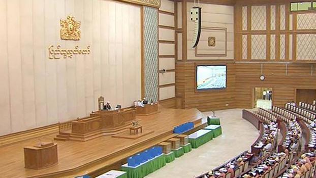 ပြည်သူ့လွှတ်တော် အစည်းအဝေးကျင်းပနေစဉ်