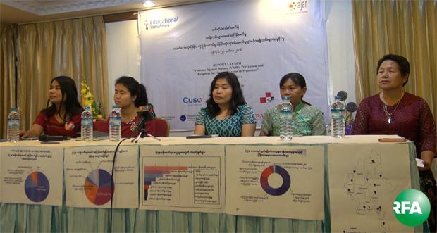 အမျိုးသမီးတွေ အကြမ်းဖက်ခံရမှု အကာအကွယ်ပေးနိုင်ဖို့ သတင်းစာရှင်းလင်းပွဲကို မတ်လ ၂၉ ရက်နေ့က ရန်ကုန်မြို့ Orchid Hotel မှာ ကျင်းပနေစဉ်