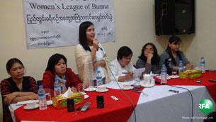 ထိုင်းနိုင်ငံ အခြေစိုက် အမျိုးသမီးများအဖွဲ့ချုပ် (မြန်မာနိုင်ငံ) သတင်းစာရှင်းလင်းပွဲ