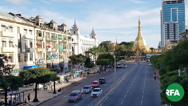 နေအိမ်အပြင်မထွက်ရအမိန့် ထုတ်ထားတဲ့ ရန်ကုန်မြို့ကို ၂၀၂၀ စက်တင်ဘာလ ၁၅ ရက်နေ့ကတွေ့ရစဉ်