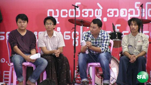 နိုင်ငံတကာ လူငယ်များနေ့ကို သြဂုတ်လ ၁၅ ရက်နေ့က ရန်ကုန်မြို့ ပြည်လမ်း ယုဒသန်ခန်းမမှာ  ကျင်းပနေစဉ်။