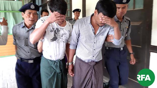 AA တပ်ဖွဲ့ဝင်တွေလို့ စွပ်စွဲခံရသူတွေကို မန္တလေးခရိုင်တရားရုံးမှာ ၂၀၁၉ အောက်တိုဘာ ၈ ရက်နေ့က ရုံးထုတ်စဉ်