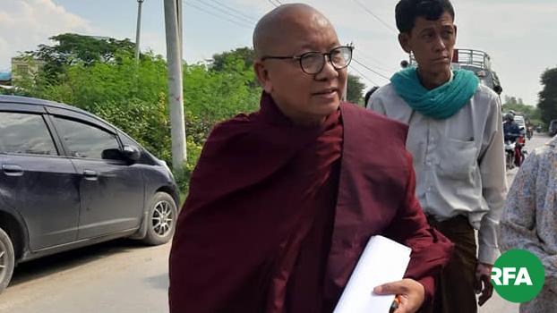 မြဝတီဆရာတော် အရှင်အရိယဝံသာဘိဝံသကို မန္တလေးမြို့၊ ပြည်ကြီးတံခွန်မြို့နယ် တရားရုံးမှာ ၂ဝ၁၉ နိုဝင်ဘာ ၇ ရက်နေ့က တွေ့ရစဉ်