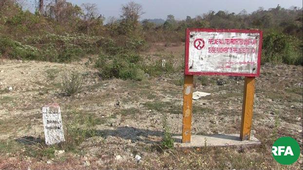 မြန်မာနိုင်ငံ ကျောက်ဖြူကနေ တရုတ်ပြည် ယူနန်ပြည်နယ်ကို သွယ်တန်းထားတဲ့ ရေနံစိမ်းပိုက်လိုင်း တနေရာကို တွေ့ရစဉ်