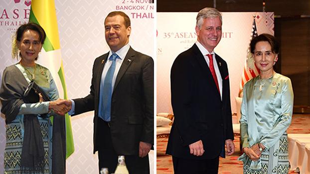 နိုင်ငံတော်အတိုင်ပင်ခံပုဂ္ဂိုလ် ဒေါ်အောင်ဆန်းစုကြည်၊  ရုရှားနိုင်ငံ ဝန်ကြီးချုပ် Mr Dmitry Medvedev နဲ့ အမေရိကန် အမျိုးသား လုံခြုံရေးအကြံပေးပုဂ္ဂိုလ် Robert O'Brien တို့ကို ထိုင်းနိုင်ငံ ဘန်ကောက်မြို့မှာ ၂၀၁၉ နိုဝင်ဘာ ၄ ရက်နေ့က သီးခြားစီတွေ့ဆုံခဲ့စဉ်