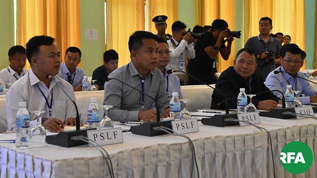 ကျိုင်းတုံမြို့မှာ ၂ဝ၁၉ စက်တင်ဘာလ ၁၇ ရက်နေ့ကကျင်းပတဲ့ ဆွေးနွေးပွဲကို တက်ရောက်လာတဲ့ PSLF/ TNLA ကိုယ်စားလှယ်တွေကို တွေ့ရစဉ်