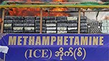 methamphetamine-160.jpg