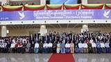 panglong-conference-160.jpg