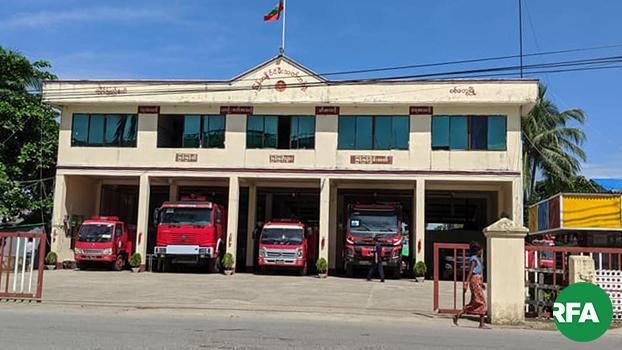ရခိုင်ပြည်နယ်၊ စစ်တွေမြို့က မီးသတ်ဌာနကို တွေ့ရစဥ်